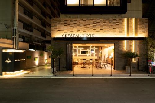 Doutonbori Crystal Hotel IV