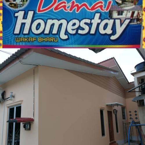 Homestay Damai Wakaf Bharu