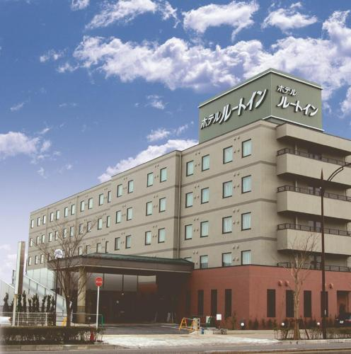 . Hotel Route-Inn Niigata Kencho-minami
