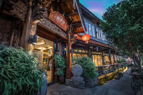 The Ritz-Man Boutique Inn Lijiang