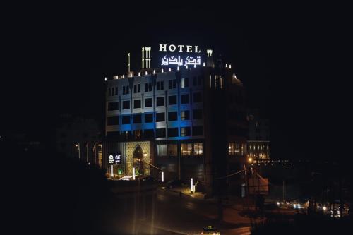 . Yaldiz Palace Hotel