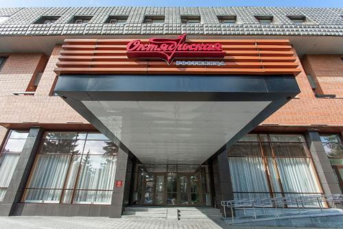 . Hotel Oktyabrskaya