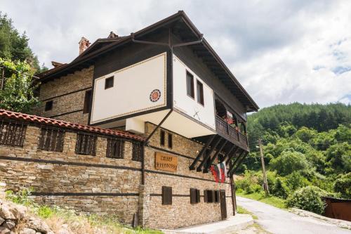 Macedonia Guest House - Gostun