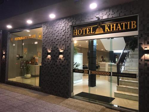 Фото отеля Hotel Khatib