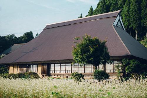 Setouchi Cominca Stays Hiroshima Chojaya - Hotel - Shōbara