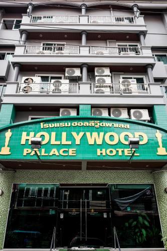 Hollywood Dannok Hotel Hollywood Dannok Hotel