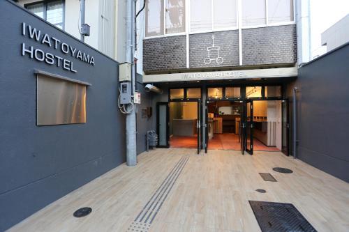 Iwatoyama Hostel