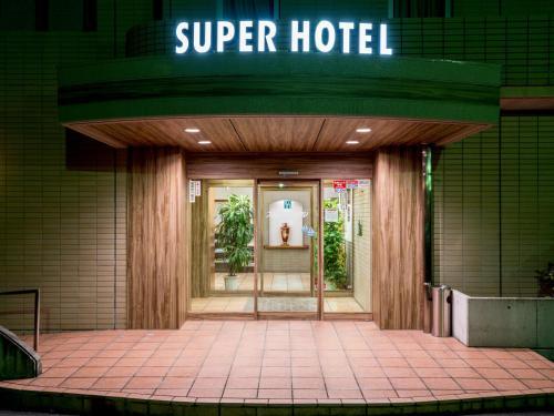 Super Hotel Matsusaka