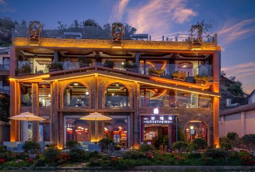 Yishiqingyuan Sea View Boutique Inn