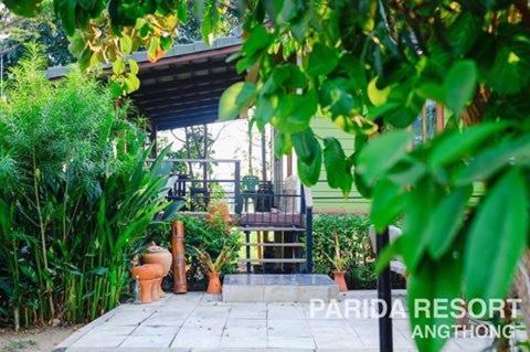 Parida Resort Parida Resort