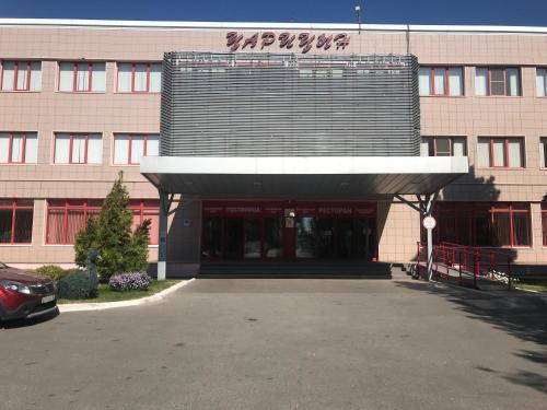 . Гостиница Царицын