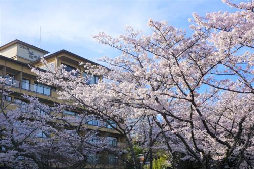 Biwako Hanakaido