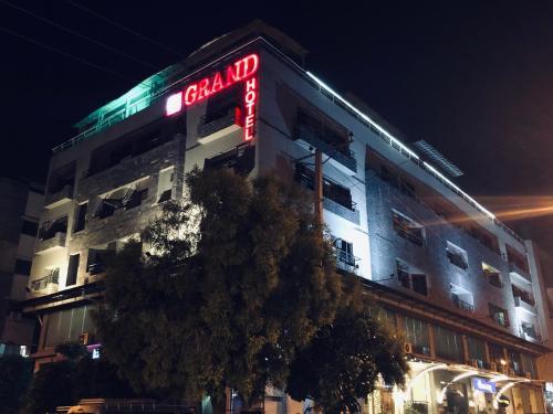 Фото отеля Grand Islamabad Hotel