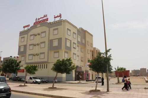 . Residence Achomoukhe