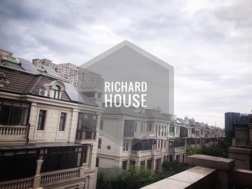 . Richard House