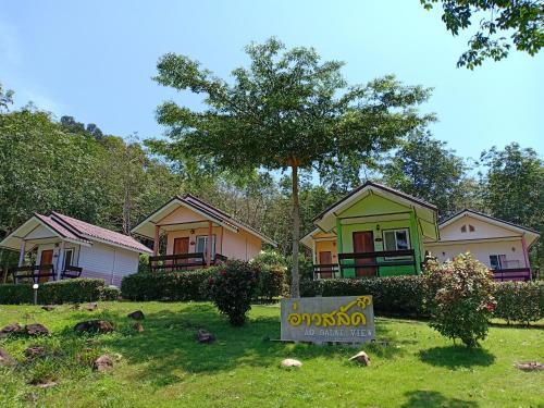 Фото отеля Ao Salat View Koh Kood