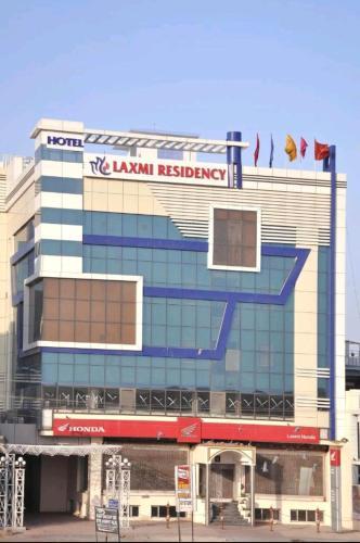 . Hotel Laxmi Residency