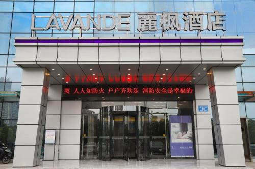 . Lavande Hotels (Zhumadian High-speed Railway Station)