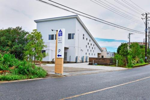__{offers.Best_flights}__ Chikura Tsunagu Hotel