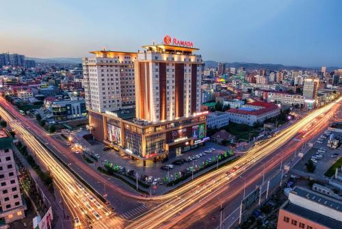 . Ramada Ulaanbaatar Citycenter