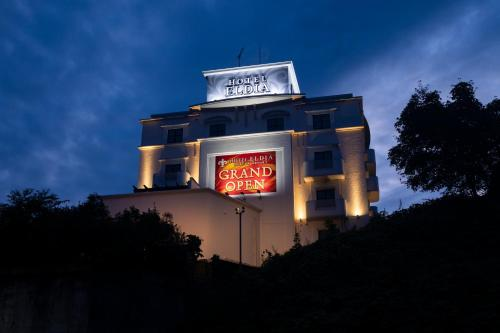 . HOTEL Eldia Luxury Sendai (Adult Only)