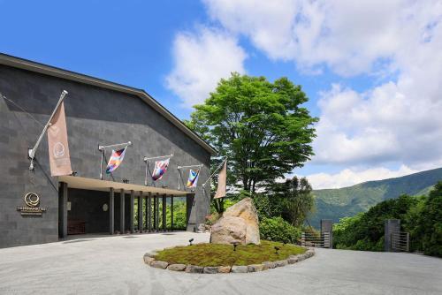 THE HIRAMATSU HOTELS And RESORTS SENGOKUHARA HAKONE