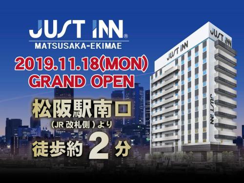 . Just Inn Matsusaka Station