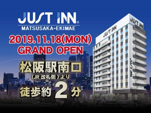 Just Inn Matsusaka Station
