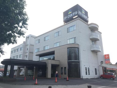 하코다테 파크 호텔