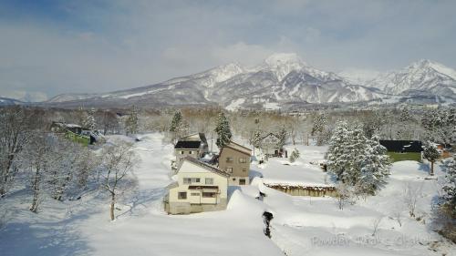 Powder Peaks Chalet - Akakura