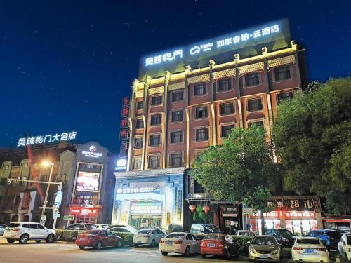 . Wuyue Qianmen Hotel