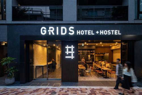 グリッズ 東京 上野駅前 ホテル&ホステル