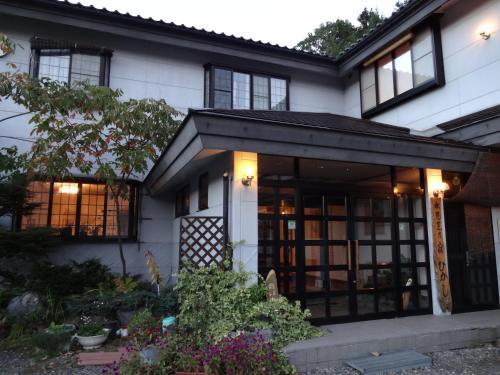 Mizubasho no Yado Higashi - Accommodation - Katashina