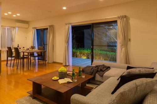 Suite Villa Izukogen Prime