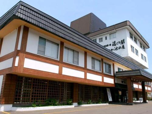 池田屋日式旅馆