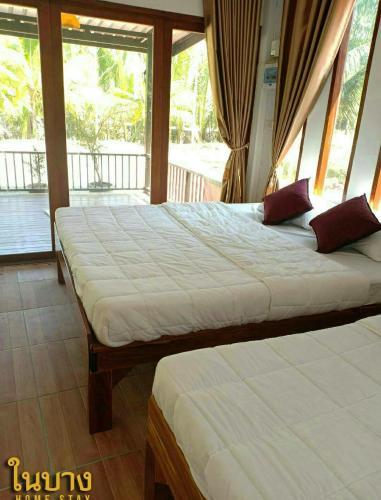 Nai Bang Resort Nai Bang Resort
