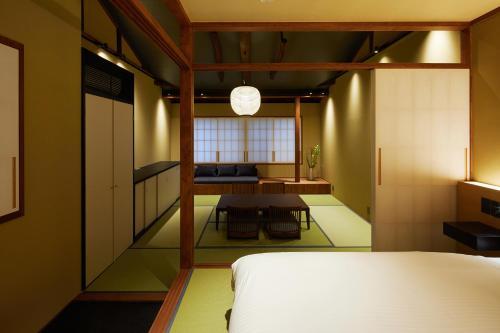 YADORU KYOTO Matcha No Yado image