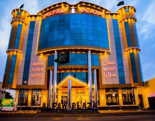 . Alfaw Plaza Hotel
