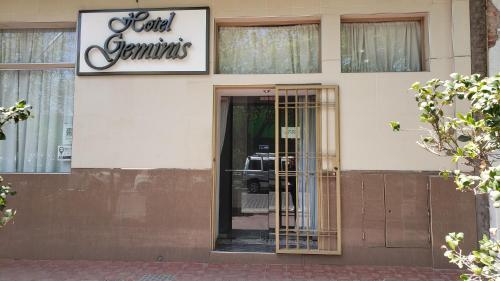 Фото отеля Hotel Geminis