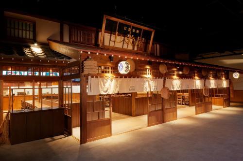 Yurakujo image