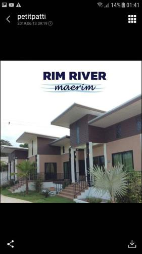 RIM RIVER MAERIM RIM RIVER MAERIM