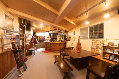 Kagura White Horse Inn - Accommodation - Yuzawa