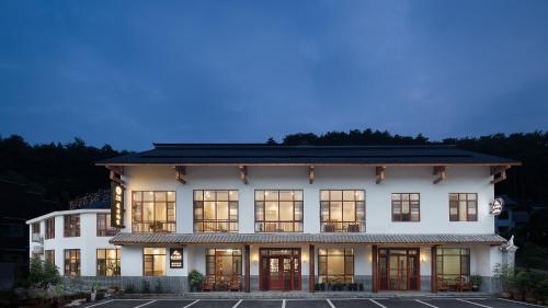 . Floral Hotel · Dream Homeland Shaoshan
