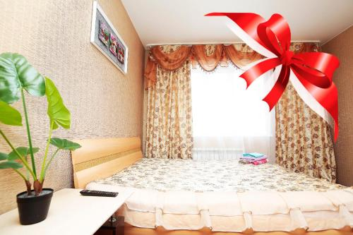 Apartament Novosibirsk In Jk Evropeiskiy 2Nd Floor, Novosibirsk, Russia