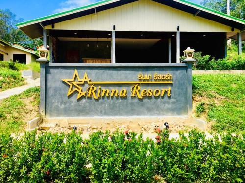Rinna Resort Rinna Resort