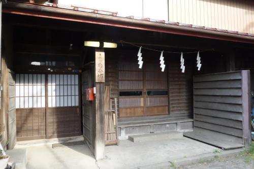 Mt-Fuji Historical House Oshi-Kikuyabo image