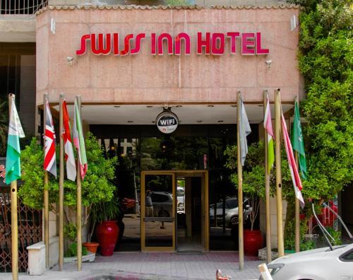 . Swiss Inn Hotel Mohandeseen