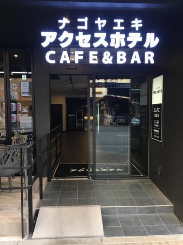 . Nagoyaeki Access Hotel