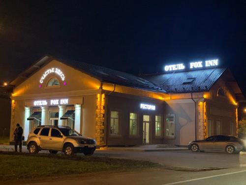 . Fox Inn