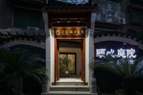 . Floral Hotel Fenghuang Yixin Courtyard Residence